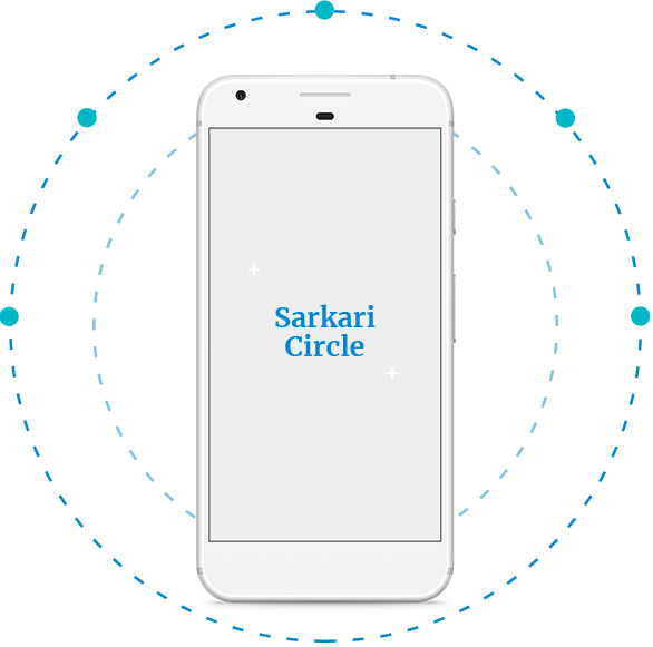 sarkari_circle_feature_mobile